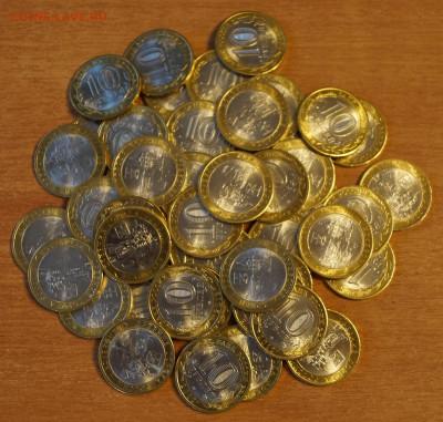 Белозерск 10 рублей 2012 год UNC фикс - 021