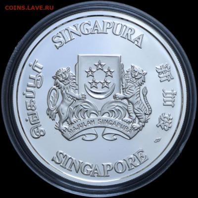 монеты с пожарной тематикой? - 5_dollarov_1988_100_pozharnoj_sluzhbe_40_singapur_pruf (3)