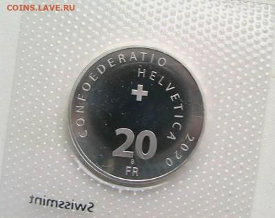 монеты с пожарной тематикой? - shveicariya-20-frankov-2020-associaciya-pozharnyh-brigad-photo-4211