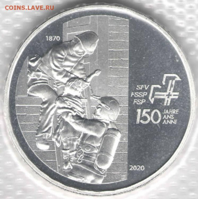 монеты с пожарной тематикой? - shveicariya-20-frankov-2020-associaciya-pozharnyh-brigad-photo-3632