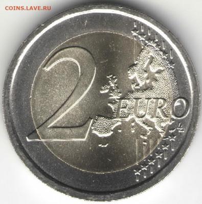 монеты с пожарной тематикой? - а6