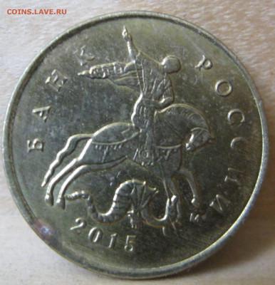 Бракованные монеты - IMG_4865.JPG