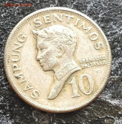 (АКЦИЯ) ФИЛИППИНЫ 10 сентимо 1971 с РУБЛЯ до 23.07.21 - IMG_20210720_130653__01