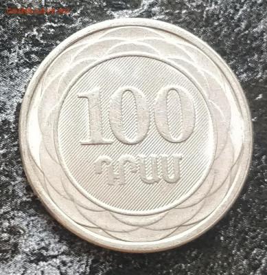 (АКЦИЯ) АРМЕНИЯ 100 драм 2003 монет с РУБЛЯ до 23.07.21 - IMG_20210720_130904__01