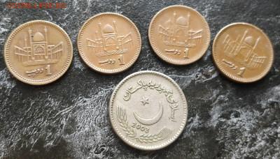(АКЦИЯ) ПАКИСТАН 5 монет с РУБЛЯ до 23.07.21 - IMG_20210720_130925__01