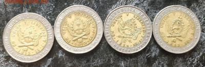 (АКЦИЯ) АРГЕНТИНА 1 песо * 4шт. (БИМ) с РУБЛЯ до 23.07.21 - IMG_20210720_131331__01