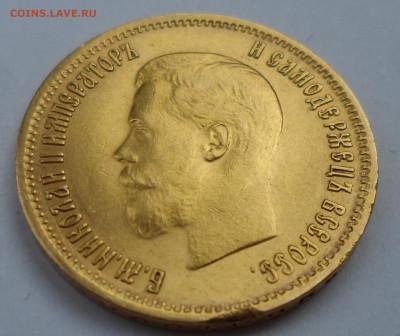 10 рублей 1899 ФЗ с запилом - SAM_1156.JPG