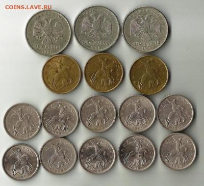 2 руб 1999(М,СП),50 коп1999 М,5 коп 2000 СП.До 23.7. В 21-00 - Scan
