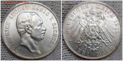 Коллекционные монеты форумчан , Кайзеррейх 1871-1918 (2,3,5) - 20210719_101959