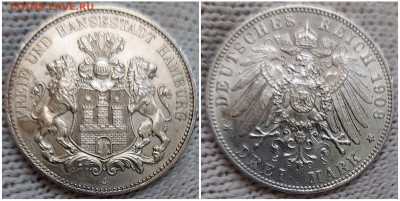 Коллекционные монеты форумчан , Кайзеррейх 1871-1918 (2,3,5) - 20210719_101253