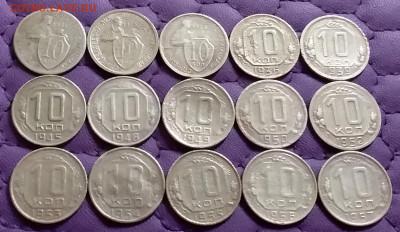 10 копеек 1931-57. До 23.7.21 в 22.00 - 20210722_002902