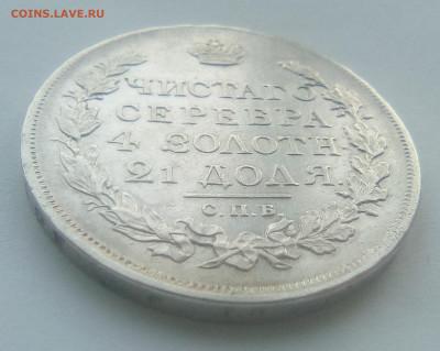 Рубль 1817(СПБ-ПС) до 26.07.21 с 200 руб. - 111