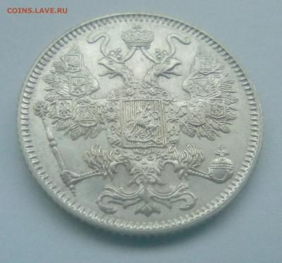 15 копеек 1916(Осака) до 26.07.21 с 200 руб. - 22