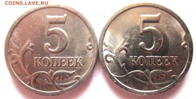 7 монет 1,5 коп.с разновидностями.До 22.00.25.07.2021 г. - 038.JPG