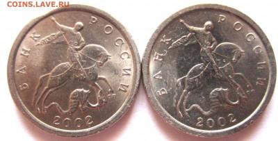 7 монет 1,5 коп.с разновидностями.До 22.00.25.07.2021 г. - 037.JPG