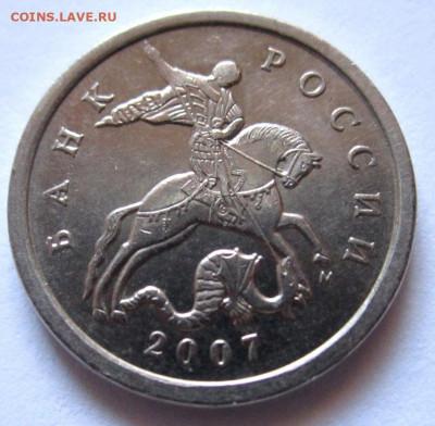 7 монет 1,5 коп.с разновидностями.До 22.00.25.07.2021 г. - 016.JPG