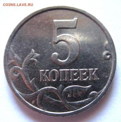 7 монет 1,5 коп.с разновидностями.До 22.00.25.07.2021 г. - 013.JPG