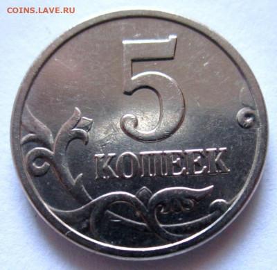 7 монет 1,5 коп.с разновидностями.До 22.00.25.07.2021 г. - 010.JPG