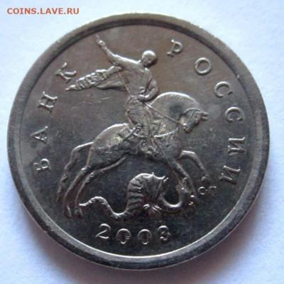 7 монет 1,5 коп.с разновидностями.До 22.00.25.07.2021 г. - 008.JPG