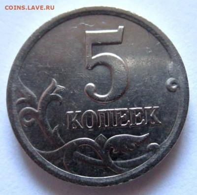 7 монет 1,5 коп.с разновидностями.До 22.00.25.07.2021 г. - 007.JPG
