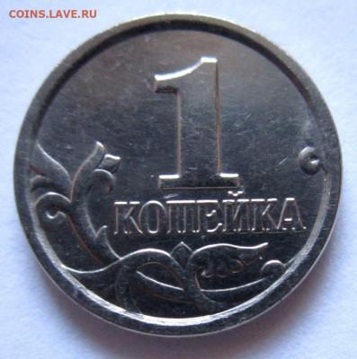 7 монет 1,5 коп.с разновидностями.До 22.00.25.07.2021 г. - 006.JPG