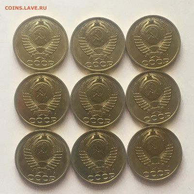50 копеек 1991 год Л 9 шт. - image-04-07-21-03-05-2
