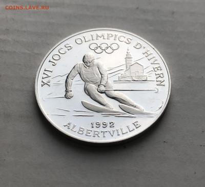 Андорра 10 динеров, 1989, до 26.07. - xjkt2j_MOnk (1)