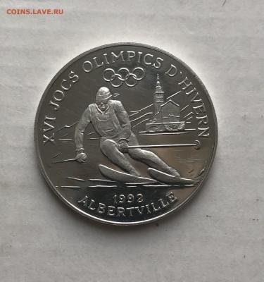 Андорра 10 динеров, 1989, до 26.07. - QdF3dLMLVFQ