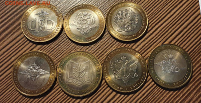 10 рублей 2002 г Министерства -7 шт мешковые до 26.07 в22:05 - 75
