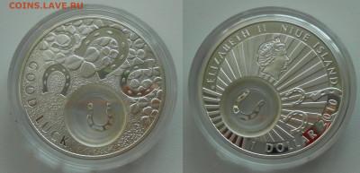 Монеты и наборы монет по фиксу до 28.07.21 г. 22.00 - 12.JPG