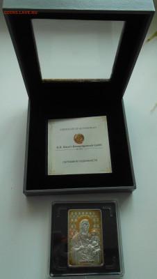Монеты и наборы монет по фиксу до 28.07.21 г. 22.00 - 8.JPG