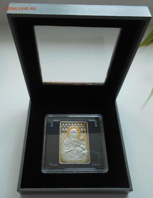 Монеты и наборы монет по фиксу до 28.07.21 г. 22.00 - 7.JPG