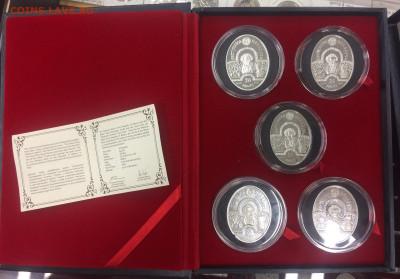 Монеты и наборы монет по фиксу до 28.07.21 г. 22.00 - 3