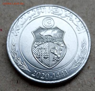 Тунис 1 динар 2020 до 22-00 27.07 - IMAG2823_2