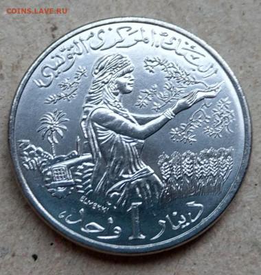 Тунис 1 динар 2020 до 22-00 27.07 - IMAG2822_2