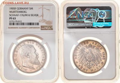 Германия 5 марок 1905 Вюртемберг - combined970176