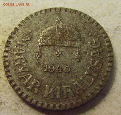 2 филлера 1940 железо Венгрия №2 27.07.2021 22:00 МСК - CIMG1043.JPG