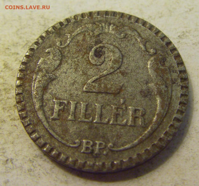 2 филлера 1940 железо Венгрия №2 27.07.2021 22:00 МСК - CIMG1041.JPG