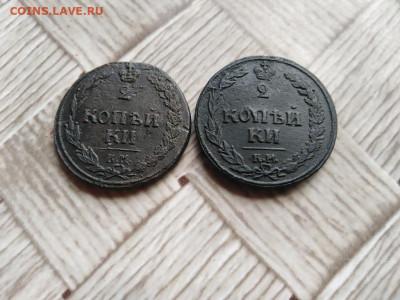 2 копейки 1810, 1811 КМ до 26.07.2021 - 2км (5) - копия