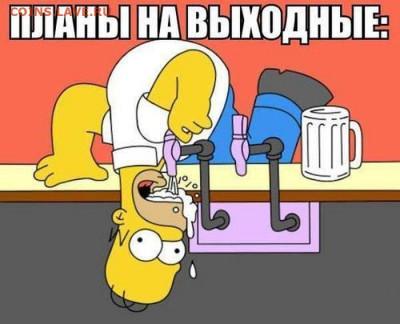 делает - прямо сейчас !!! - prikoly_pro_vypivku_46_foto_5