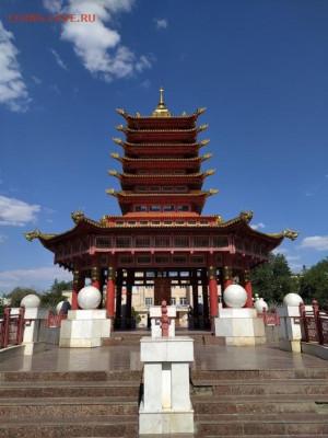 Где собираются коллекционеры в Элисте - пагода 7 дней
