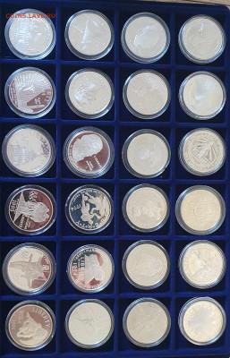 Монеты США. Вопросы и ответы - 20210704_191155_1