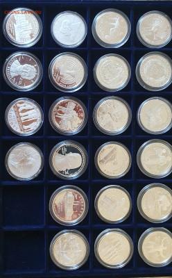 Монеты США. Вопросы и ответы - 20210704_191201_1_1