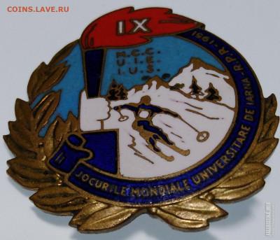 Знак(значок) горные лыжи, Универсиада Монреале 1951? - image