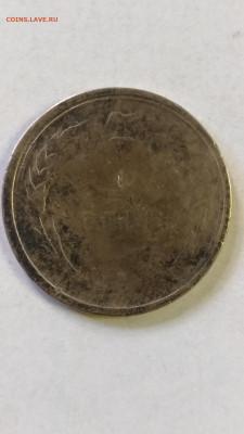 5 копеек 1930 год Разновид - IMG_20210724_164255