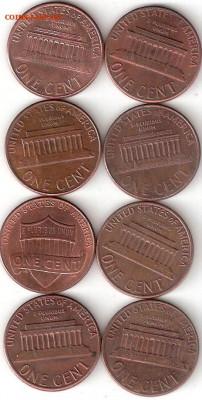 США: 1 Цент - 8шт как один лот 7 - 1 Cent-8st P 7