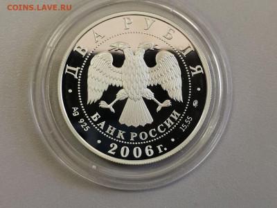 2р 2006г Антонов- пруф серебро Ag925, до 01.08 - Y Антонов-2