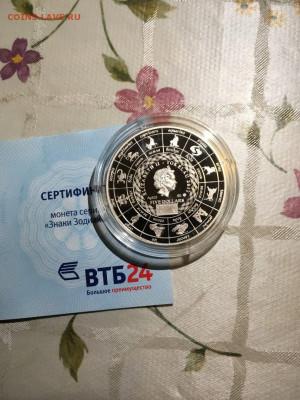 5 долларов Знаки зодиака Водолей ММД 2012 Токелау - u6HgBoa71X4