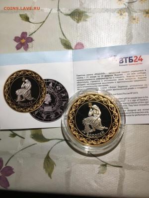 5 долларов Знаки зодиака Водолей ММД 2012 Токелау - MT8oQZGYgoM