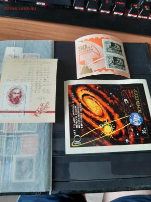 Блоки СССР, Польша, ГДР, марки разные - 20200215_151022